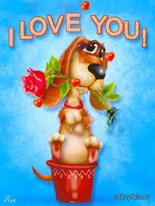 Открытки на день влюбленных День Святого Валентина
