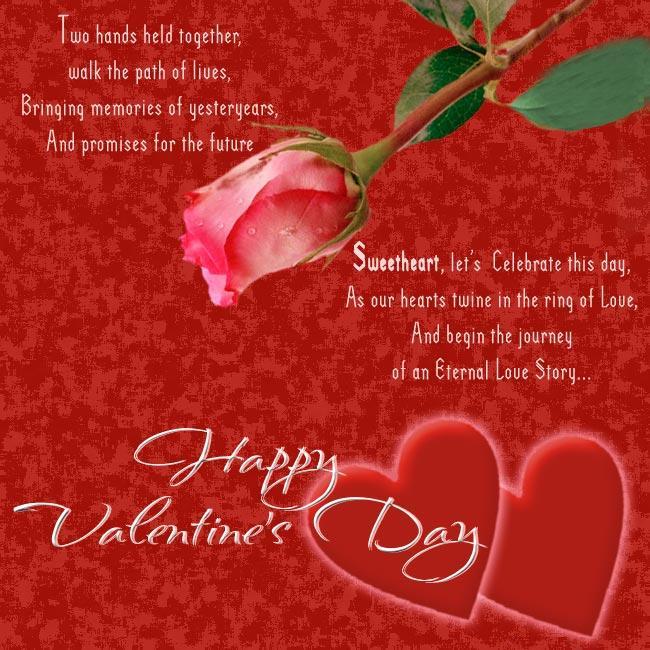 Валентинка на английском языке День Святого Валентина