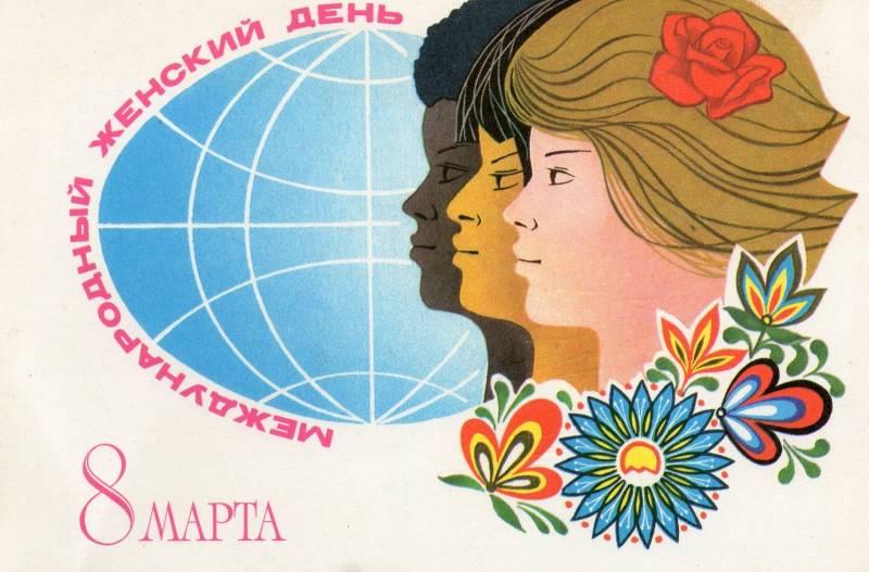 С международным женским днем 8 марта! Советские открытки с 8 марта