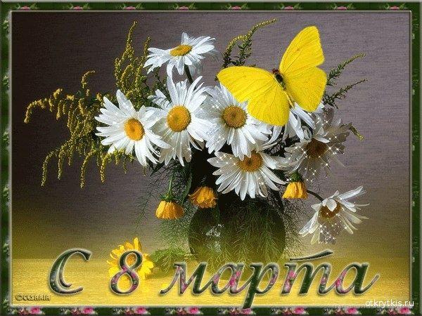 Нежная открытка на 8 марта с букетом цветов Поздравления с 8 Марта