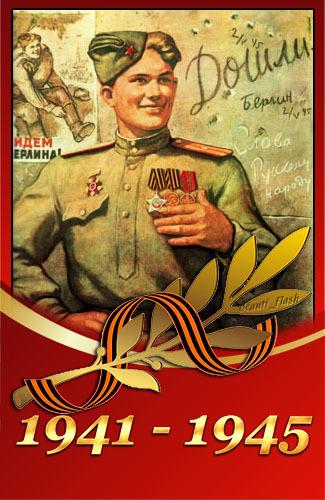 Открытки с 9 мая 9 Мая день Победы